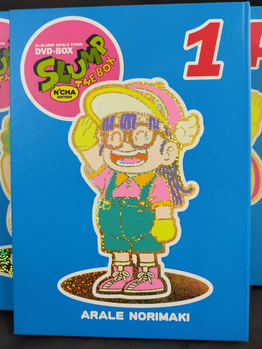 東映アニメーション DVD アラレちゃん SLUMP THE BOX んちゃ編_画像2