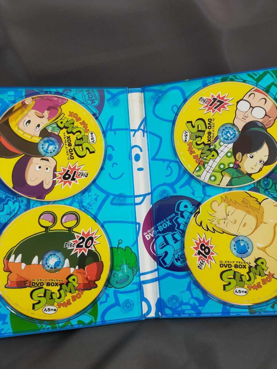 東映アニメーション DVD アラレちゃん SLUMP THE BOX んちゃ編_画像7