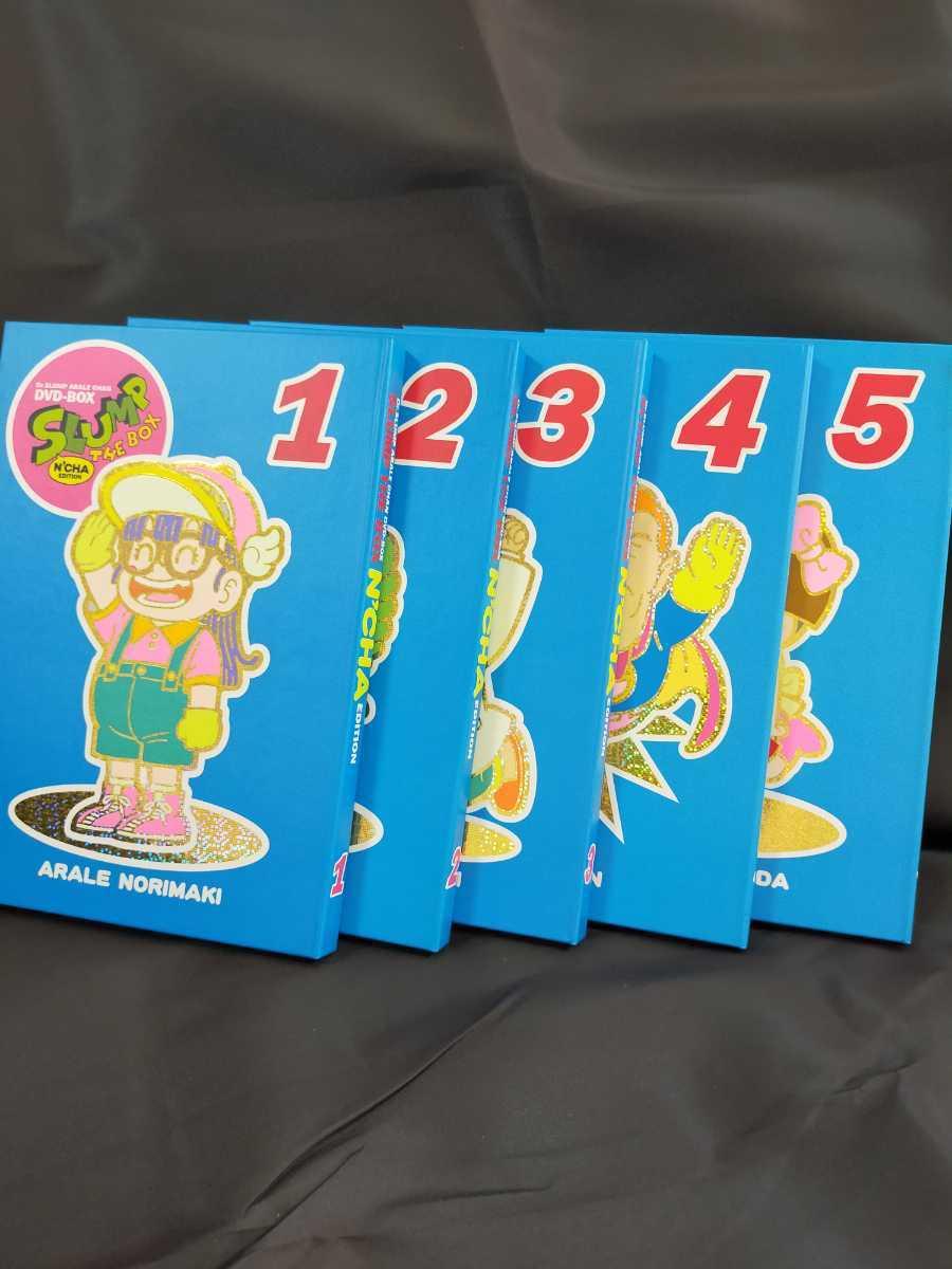 東映アニメーション DVD アラレちゃん SLUMP THE BOX んちゃ編_画像1