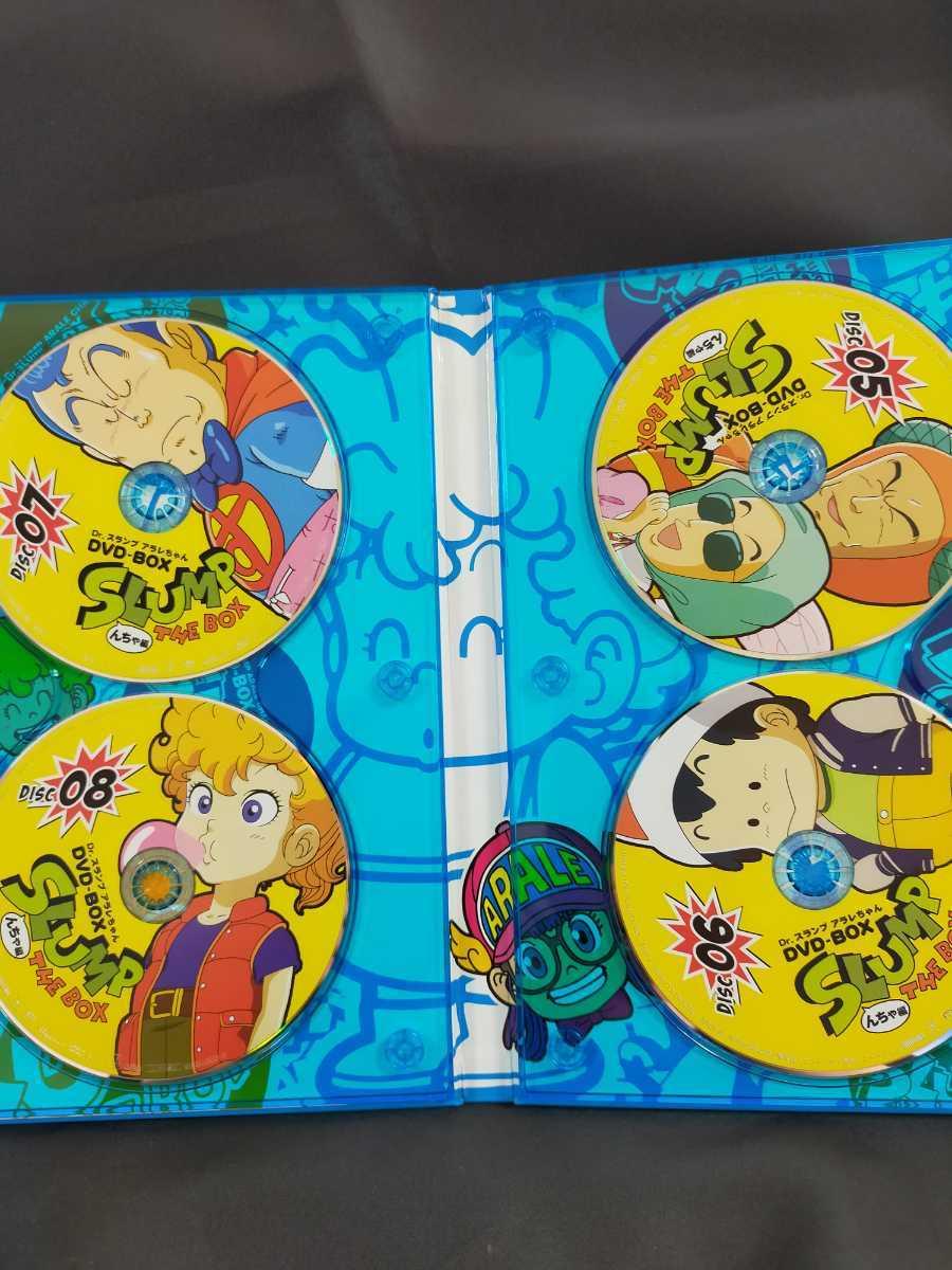 東映アニメーション DVD アラレちゃん SLUMP THE BOX んちゃ編_画像4