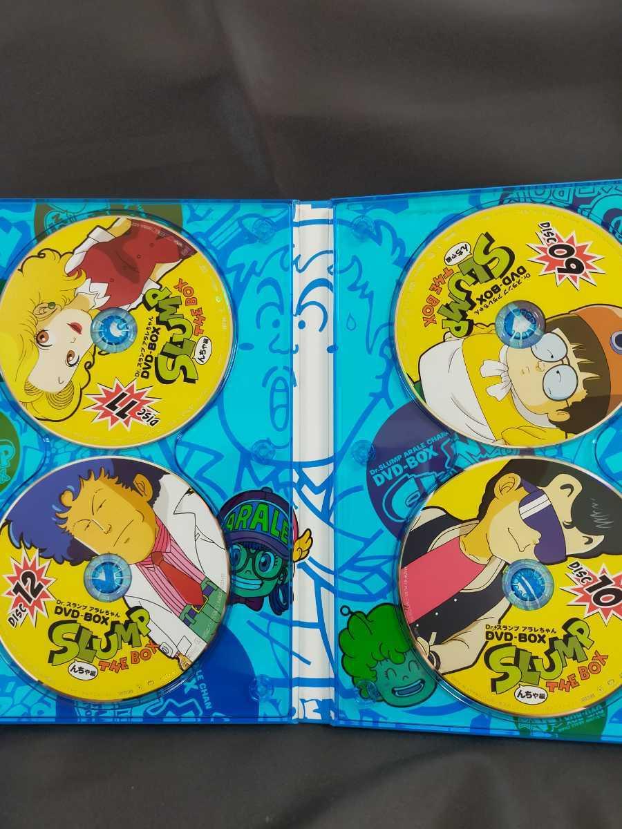 東映アニメーション DVD アラレちゃん SLUMP THE BOX んちゃ編_画像5
