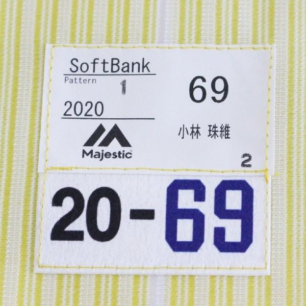 [チャリティ]福岡ソフトバンクホークス 小林選手 鷹の祭典2020専用ユニフォーム_画像6