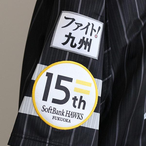 [チャリティ]福岡ソフトバンクホークス バレンティン選手 =HAWKS15thユニフォーム_画像4