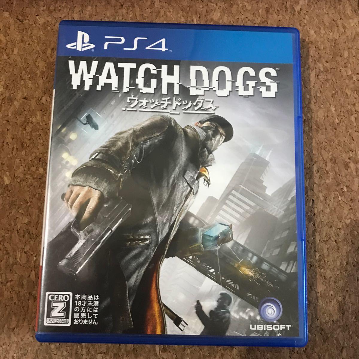 WATCH. DOGS  ウォッチドッグス