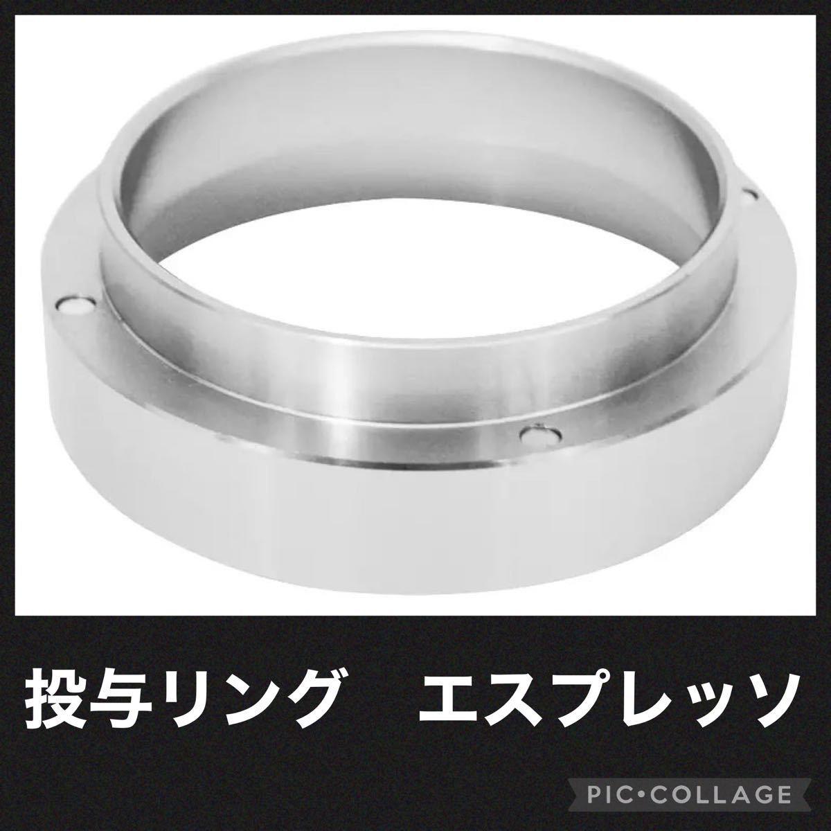 ドーシングリング★51ミリメートル★デロンギ★ボトムレスフィルター★