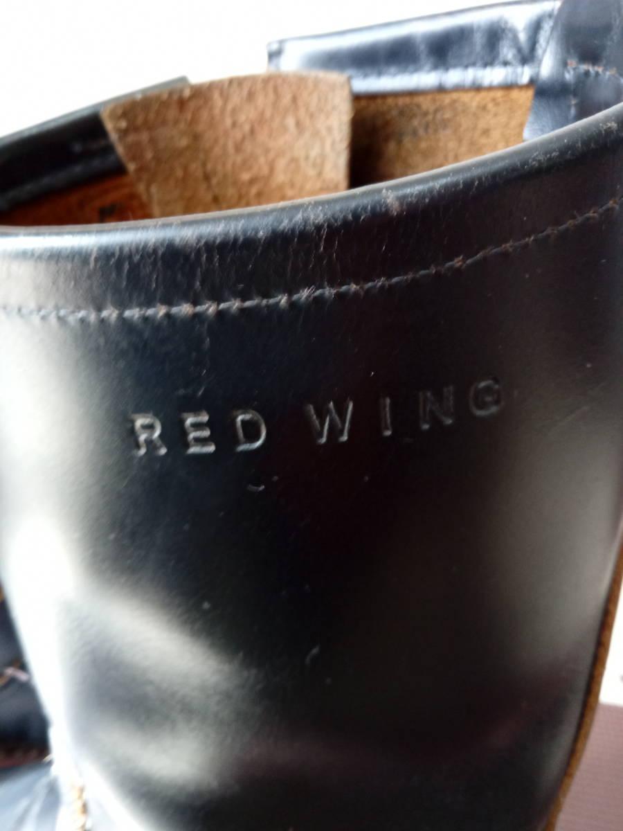 廃盤モデル REDWING レッドウィング 2966 エンジニアブーツ 8D 茶芯 ブラック スチール無し 黒 PT91 83 刺繍 226892688122_画像6
