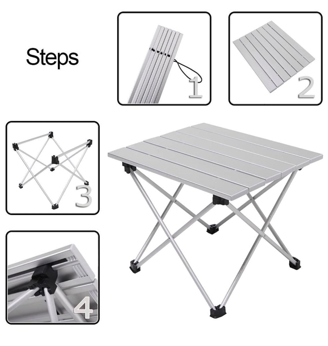 未使用 ロールテーブル キャンプ アルミ製 アウトドアテーブル 専用収納袋付