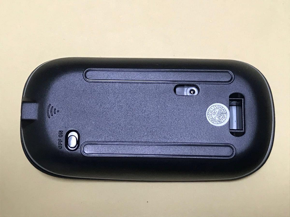 ワイヤレス充電式マウス(ケーブル付)