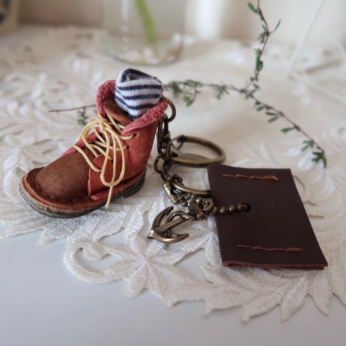 ハンドメイドの革靴のキーホルダーです。靴のサイズは約2.5cm×5cm×4cmです。素人のハンドメイドですので完璧ではありません。