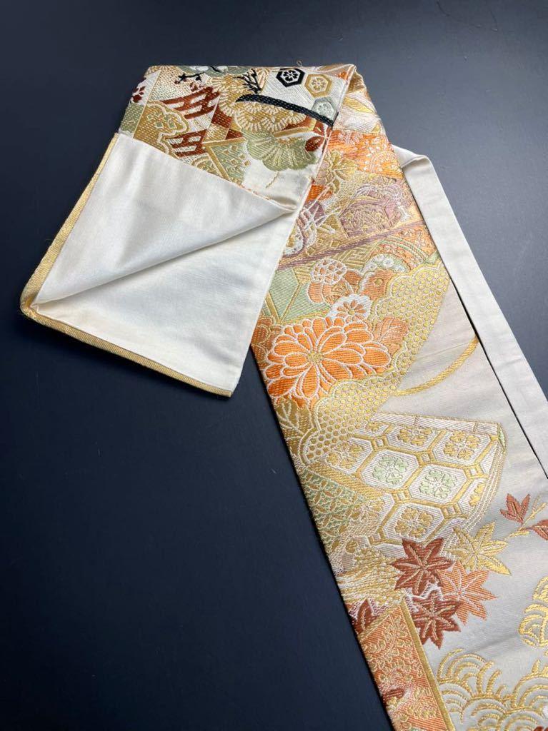 限定4本 日本刀 太刀 刀 刀袋 豪華 華紋 職人ハンドメイド 100% 正絹使用 一点物 3-3_画像5