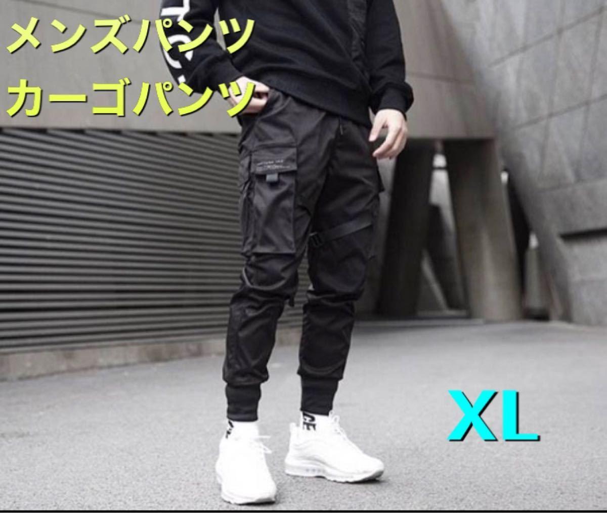 ★SALE★メンズパンツ  XL タクティカルパンツ  ジョガーパンツ カーゴパンツ ワークパンツ 作業着 アウトドア