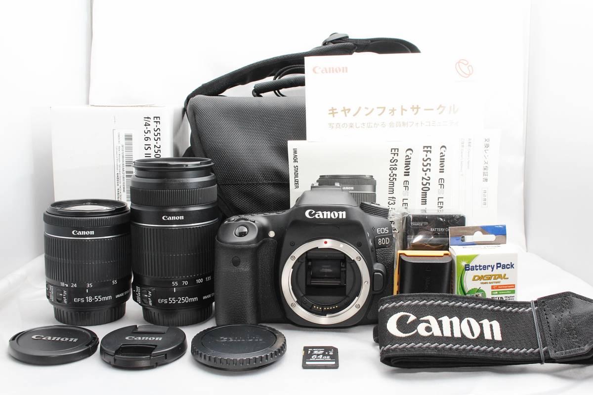 ★【極上美品 64GBSD カメラバック 手ブレ補正付き ダブルズームレンズセット】 Canon EOS 80D ★ EF-S18-55mm IS STM EF-S55-250mm IS II
