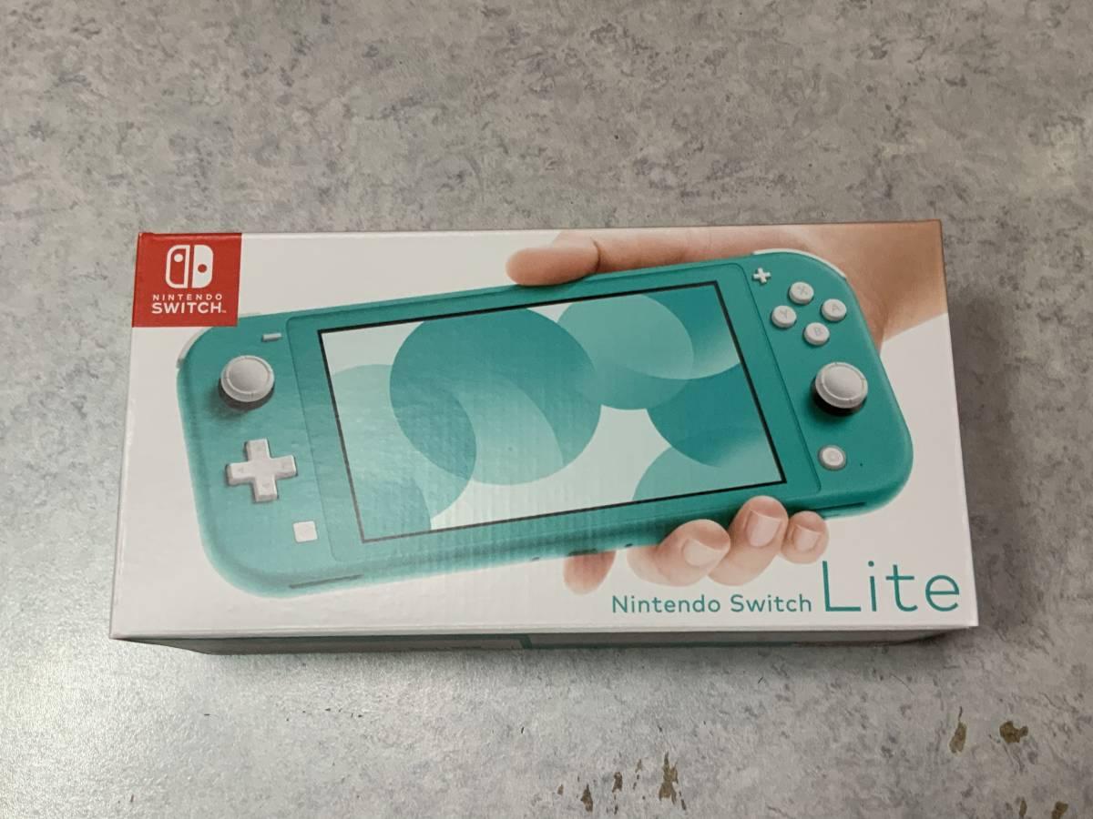 【100円~】新品未使用 Nintendo Switch lite ニンテンドースイッチ ニンテンドースイッチ ライト 本体 ターコイズ