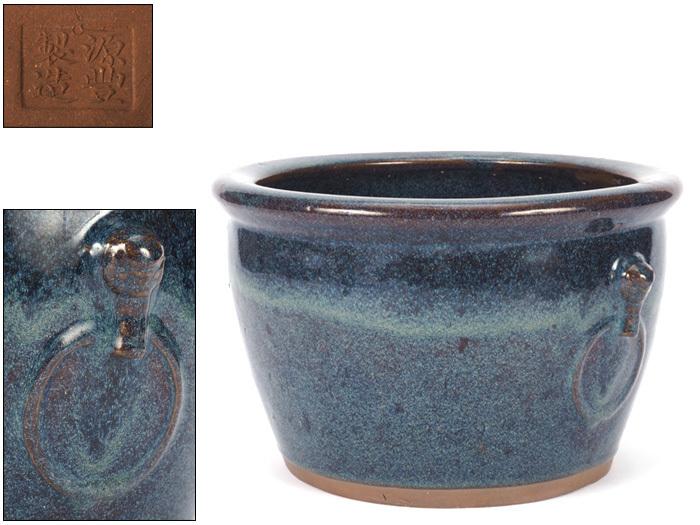 【夢工房】中国古玩 「 源豊製造 」 海鼠釉 耳付 火鉢 煎茶 瓶掛 幅29.5㎝  LA-457