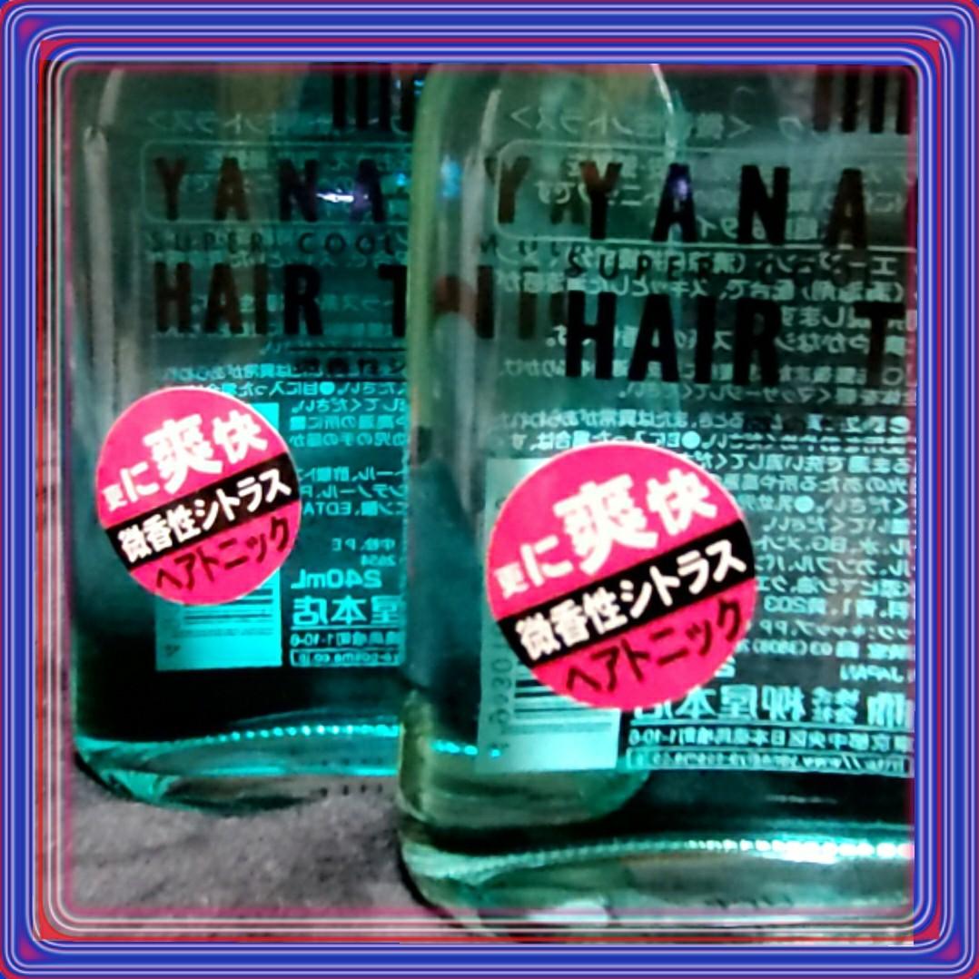 【柳屋】 ヘアトニック微香性シトラス 240ml【お買い得!2本セット】