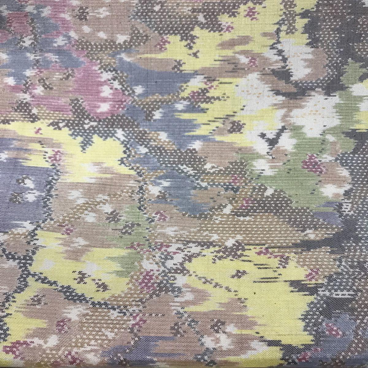★着物ハギレ 白大島紬抽象模様 オフホワイト★ 21 ハギレ 古布 はぎれ