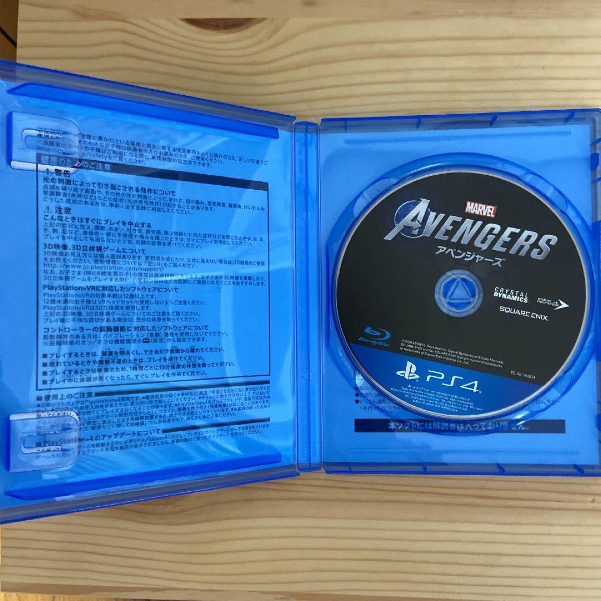 PS4 PS4ソフト アベンジャーズ 【PS4】 Marvel's Avengers