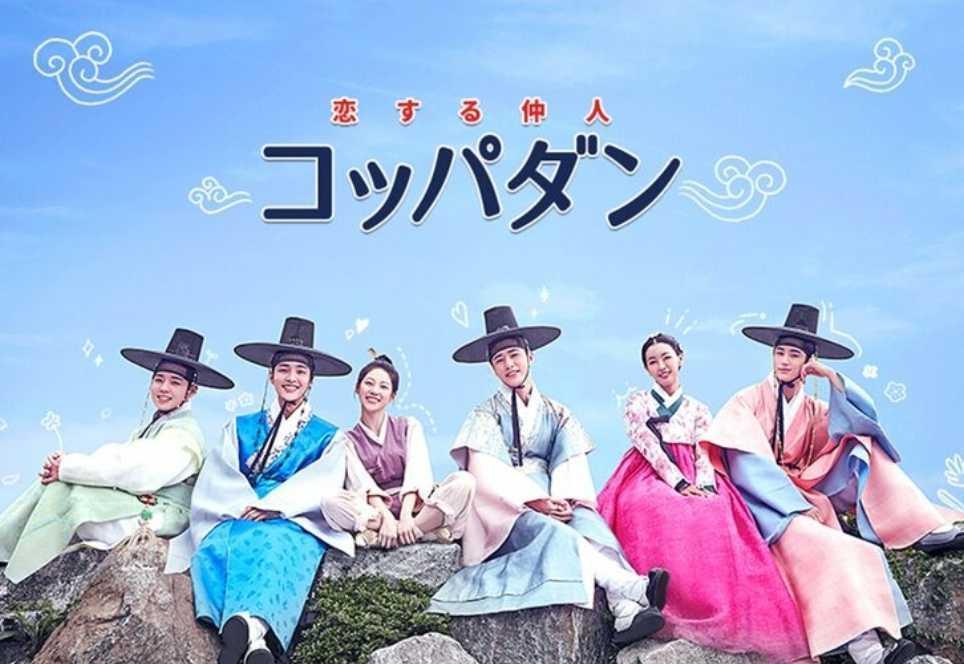韓国ドラマ Blu-ray 全話