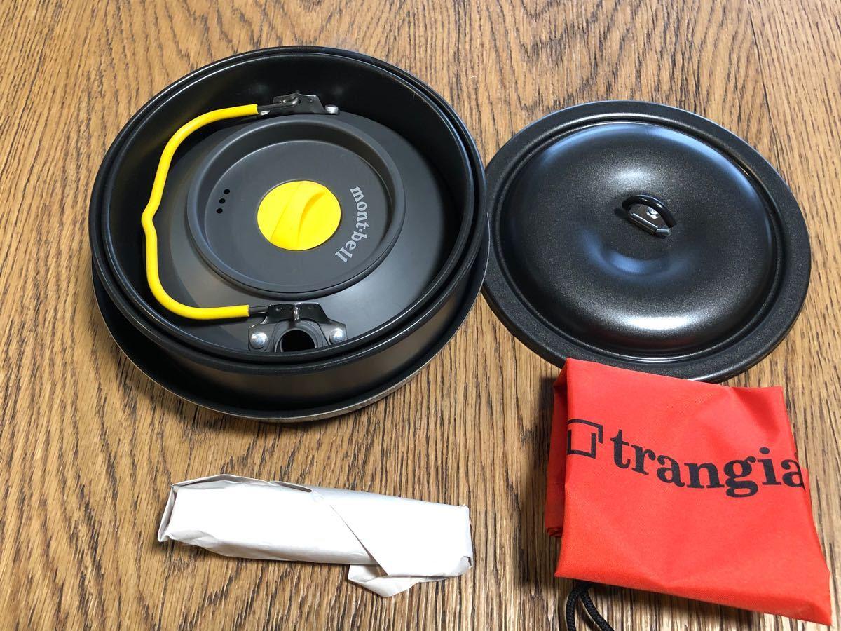 トランギア ツンドラ3 ブラックバージョン             TR-TUNDRA3-BK