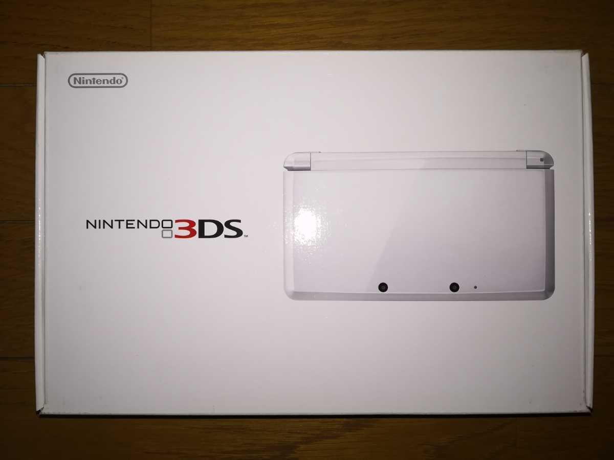 任天堂 ニンテンドー3DS 本体 ピュアホワイト 新品・未使用