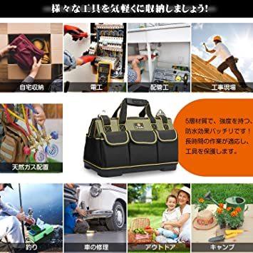 Drado ツールバッグ 工具バッグ 工具袋 道具袋 ベルト付 工具差し入れ 大口収納 1680Dオックスフォード 特化プラスチ_画像6
