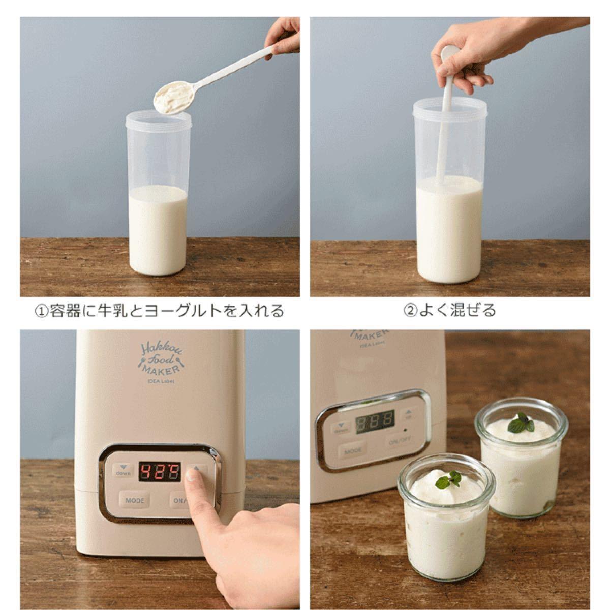 ☆IDEA LABEL ブルーノ 発酵フードメーカー レッド☆