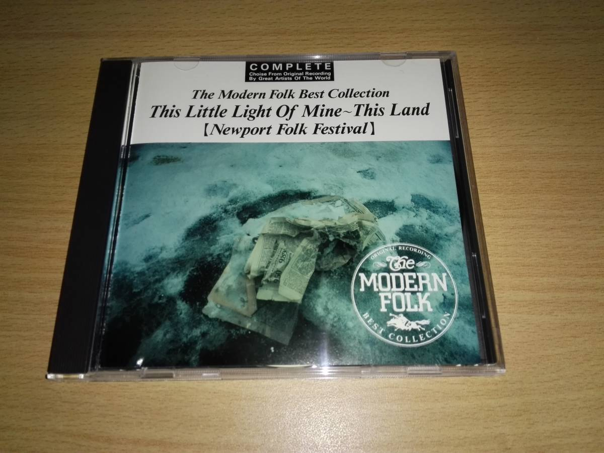 CD「The Modern Folk Best Collection 5」ジョーン・バエズとボブ・ギブソン 他