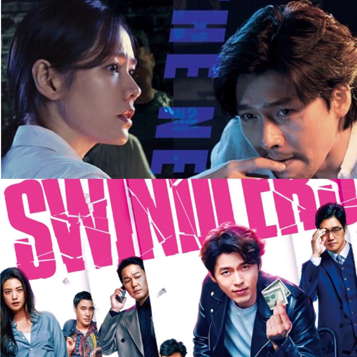 韓国映画 ヒョンビン 出演映画 DVD 11点セット レーベル有り 入替可能です