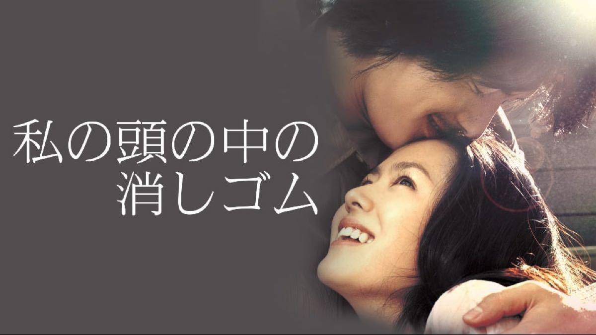 韓国映画  私の頭の中の消しゴム  ソン・イェジン  チョン・ウソン  DVD  日本語吹替有り  レーベル有り