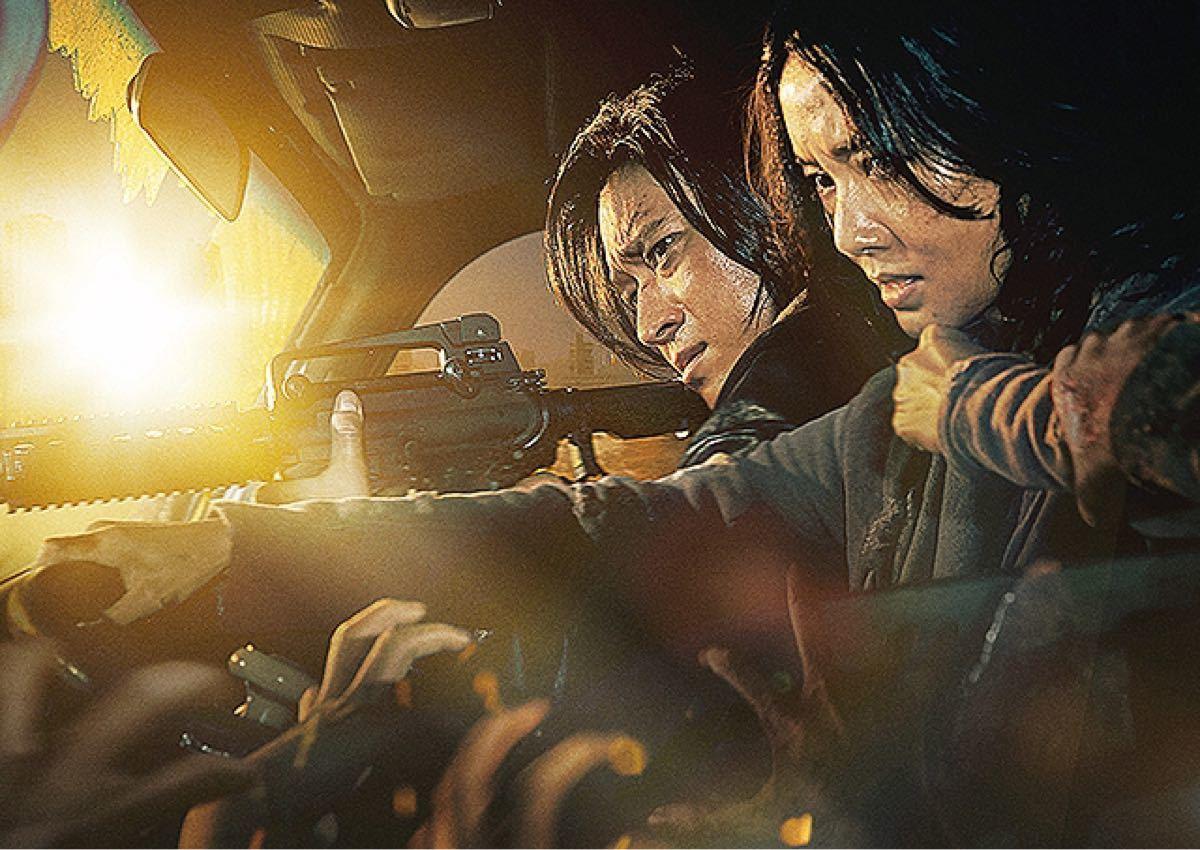 韓国映画  新感染半島  ファイナル・ステージ  カン・ドンウォン  DVD  レーベル有り