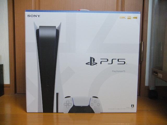 新品 PS5 PlayStation5 プレイステーション5 本体 CFI-1000A01 ディスクドライブ搭載タイプ 日本製
