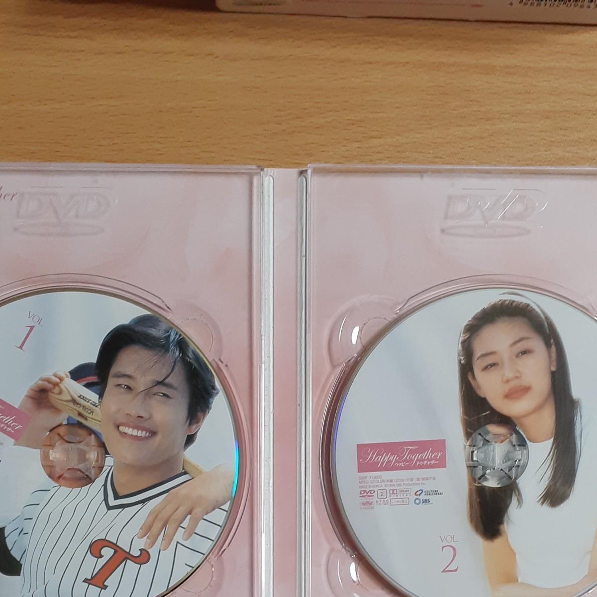 イ・ビョンホン ハッピートゥゲザー DVD-BOX