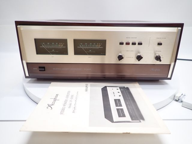 Accuphase P-300X ステレオ パワーアンプ ウッドケース・取扱説明書付き アキュフェーズ ⊥ 5F4FC-5
