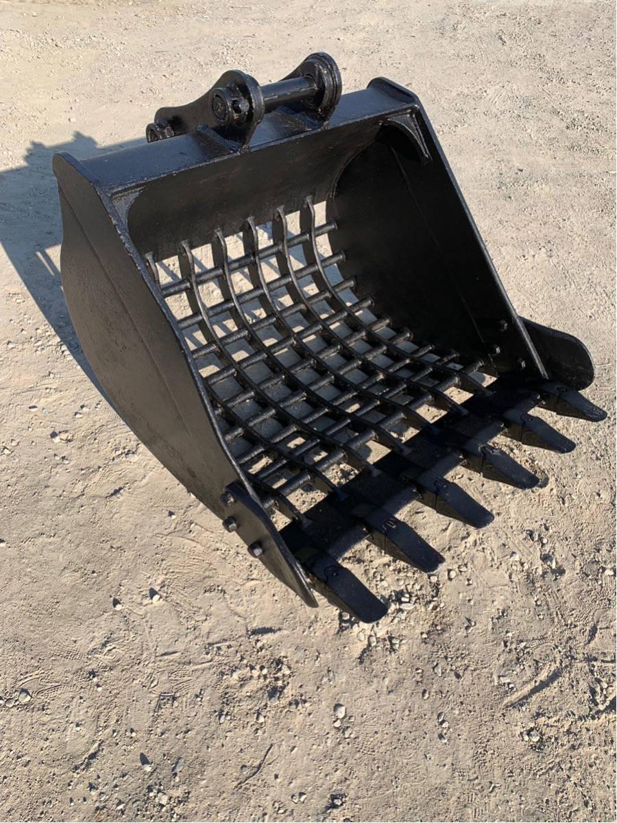 「スケルトンバケット スケルトン バケット バケツ ピン径45パイ アーム幅170㎝ メッシュサイズ70×100 ピン付き 即使用可能 建設機械」の画像2