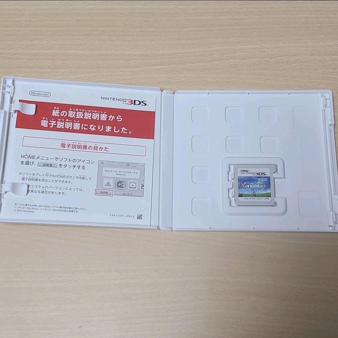 Newニンテンドー3DS ゼノブレイド ソフト