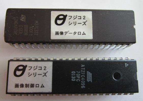☆ 不二子2 液晶用/画像データーと制御ロム2個セット 4号機 平和 分離筐体平和 パチスロ実機【実機用画像ROM】_画像1