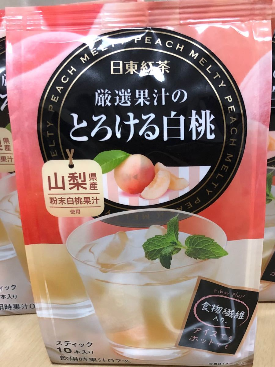 日東紅茶 厳選果汁の とろける白桃 30本 粉末清涼飲料  ピーチ もも ジュース