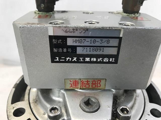ユニカス UNIKAS 船舶用操舵ハンドル 動作未確認・ジャンク_画像9