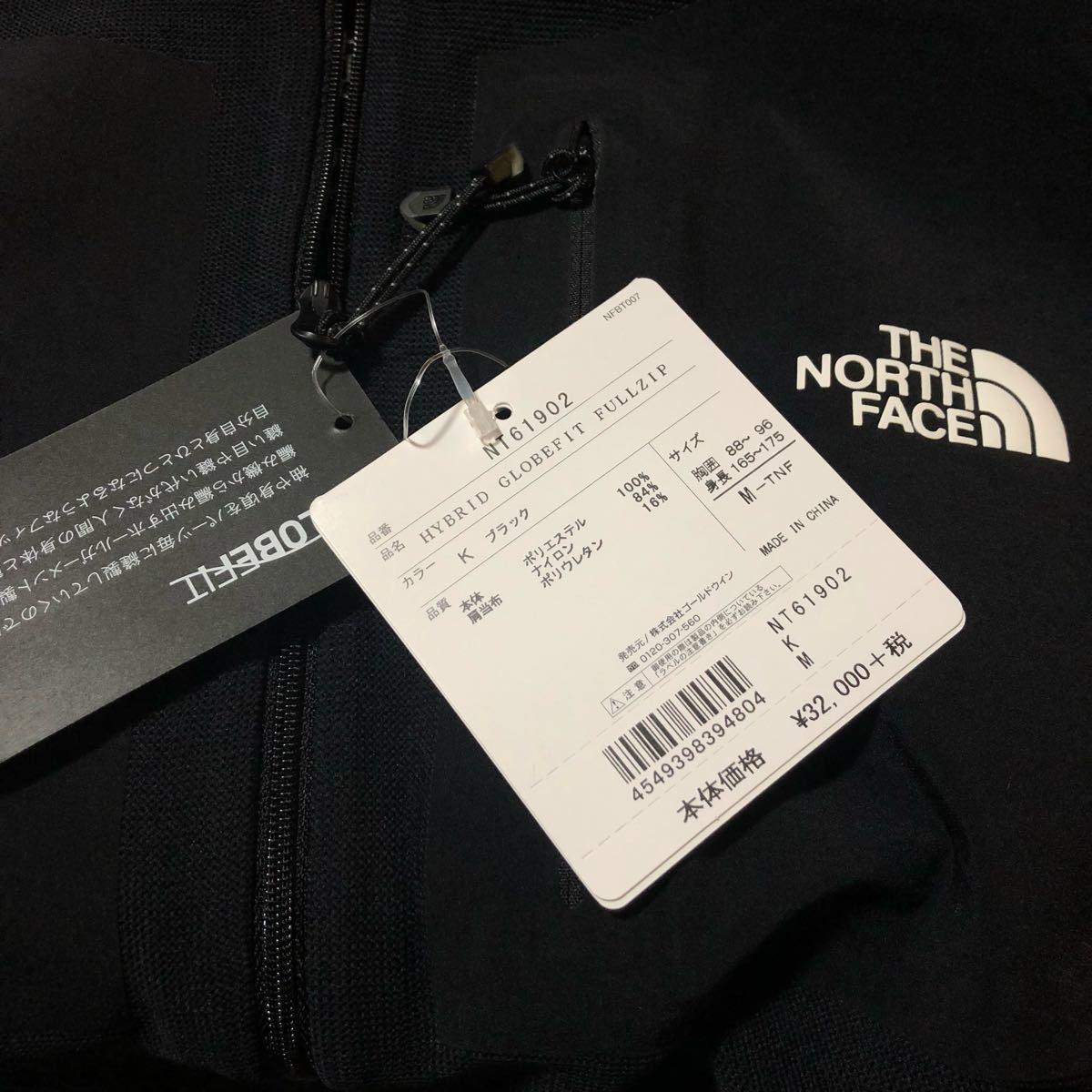 THE NORTH FACE ザノースフェイス トレッキングジャケット黒メンズM