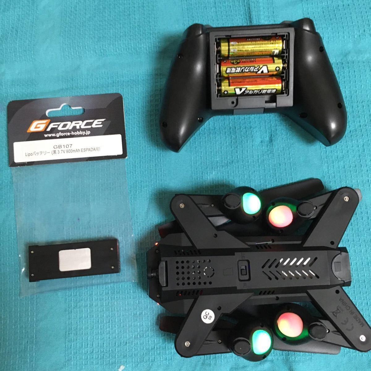 ドローン ESPADA GForce ジーフォース GB100 [エスパーダ 黒]予備バッテリーつき