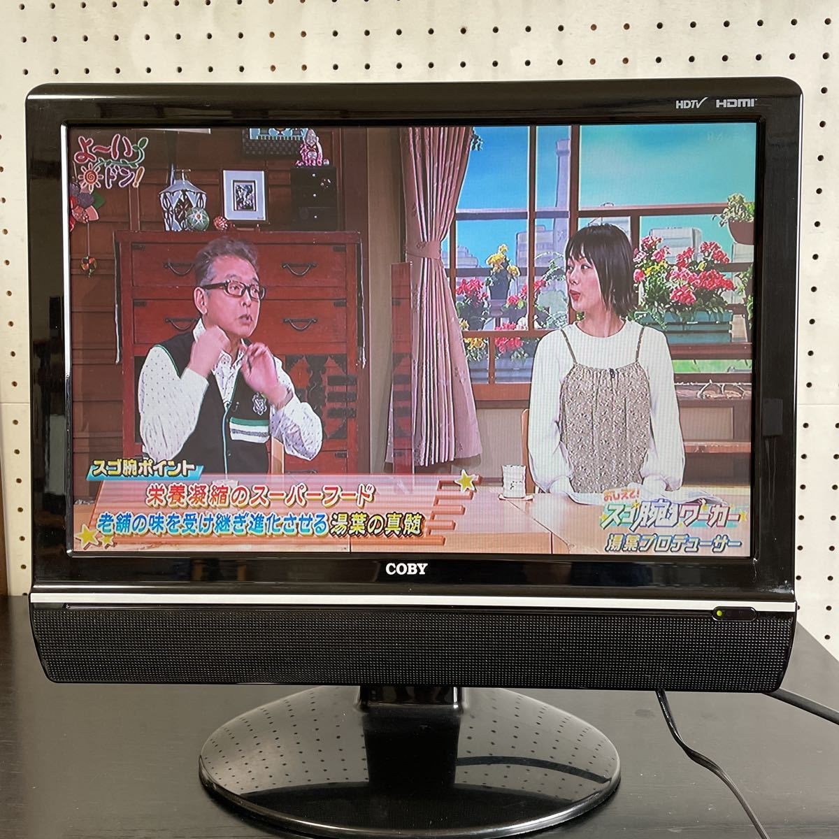 COBY液晶テレビ 19V型 地上デジタルハイビジョン液晶TV LTV-19WD1 送料無料_画像1