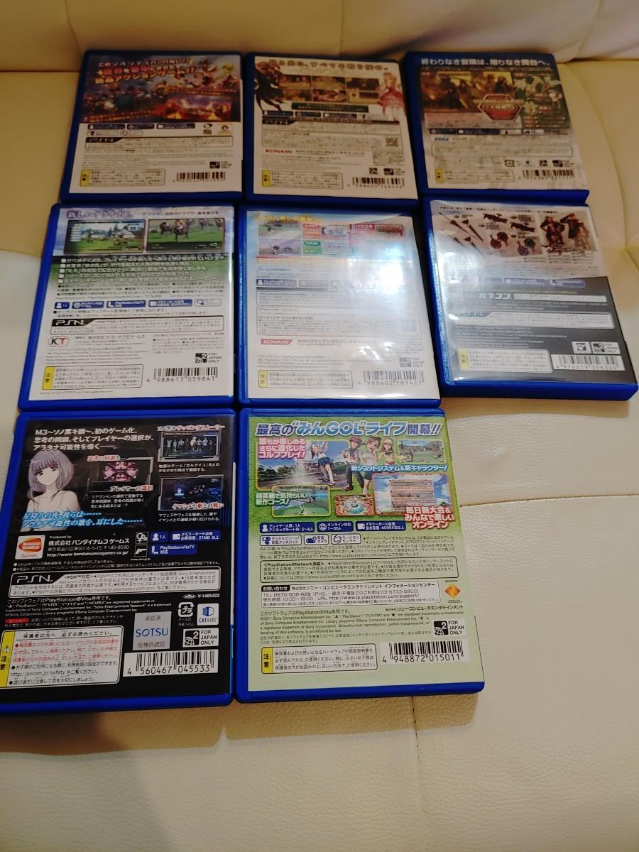 PSVITA ソフトまとめ売り PS Vita 9本