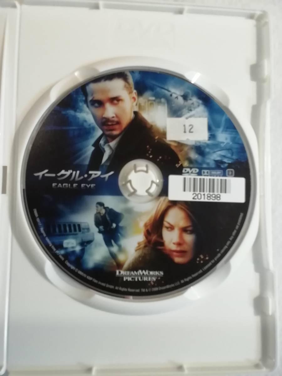 中古DVD『イーグル・アイ』 レンタル版。製作総指揮スティーブン・スピルバーグ。 訳あり品。即決。_画像3