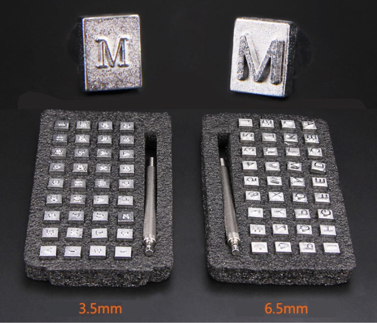 レザークラフト 刻印 アルファベット 数字 セット スタンプ 3.5mm