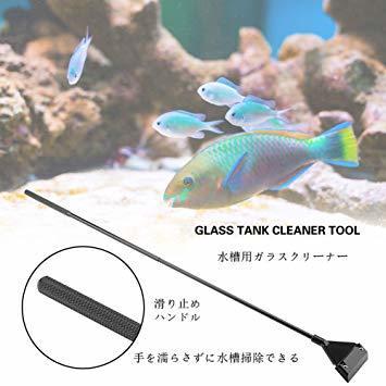 水槽スクレーパー プロレイザー アクアリウムクリーナーセット 魚タンク クリーニングブラシ ゴミ取り 掃除用品 多機能 ステンレ_画像2