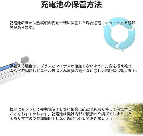 新品 ニッケル水素電池 単4充電池 16個パック 単4 (約1200回使用可能)CEマーキング取得 自然放電抑制 高容量1100mAh BONAI UL認証済み _画像8