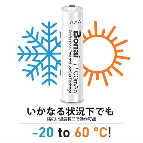 新品 ニッケル水素電池 単4充電池 16個パック 単4 (約1200回使用可能)CEマーキング取得 自然放電抑制 高容量1100mAh BONAI UL認証済み _画像7
