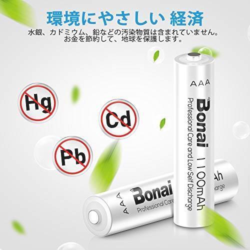 新品 ニッケル水素電池 単4充電池 16個パック 単4 (約1200回使用可能)CEマーキング取得 自然放電抑制 高容量1100mAh BONAI UL認証済み _画像3