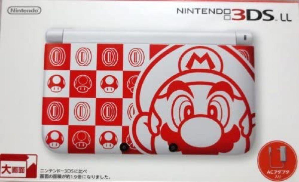【極美品】Nintendo ニンテンドー 3DS LL 本体 マリオホワイト