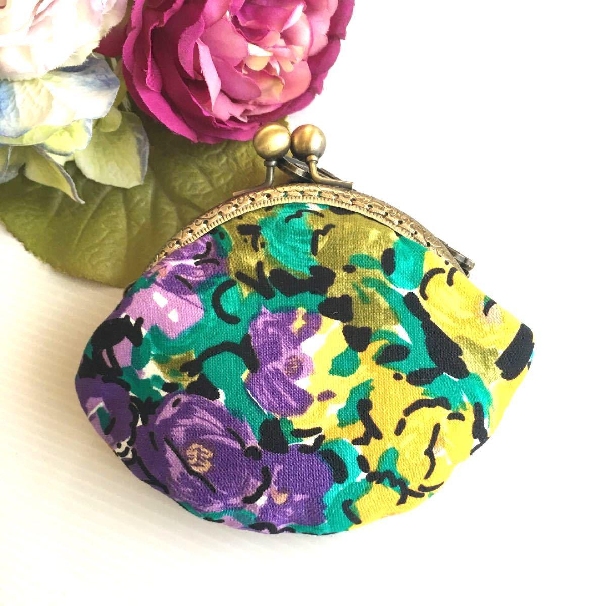 ☆ ハンドメイド P173 ☆ 紫 黄色 花柄 がま口ポーチ がま口財布